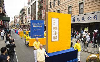 """2013年5月18日,纽约曼哈顿,来自世界各地的法轮功学员在此举行庆祝法轮大法弘传21周年大游行。图为游行的第一主题""""大法洪传""""方阵。图为《转法轮》大型书模型。(戴兵/大纪元)"""