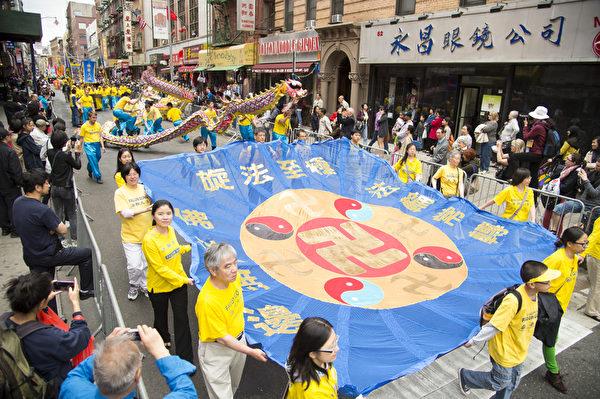5月18日的纽约曼哈顿,来自世界各地的法轮功学员举行庆祝法轮大法弘传21周年大游行。图为游行队伍第一主题《大法弘传》方阵中的法轮图形。(摄影:戴兵/大纪元)