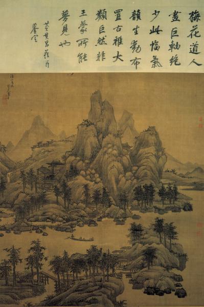 元 吴镇 清江春晓 轴。(故宫博物院提供)