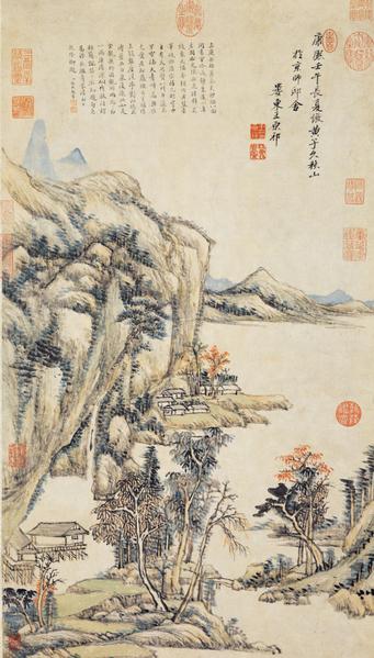 山隔水,两相思。图为清 王原祁 秋山图 轴。(故宫博物院提供)