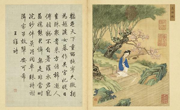 清 赫达资 画丽珠萃秀 册。(故宫博物院提供)