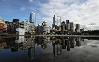 越来越多的中国富人进军房地产市场。图为西雅图城市。(MARK RALSTON/AFP)