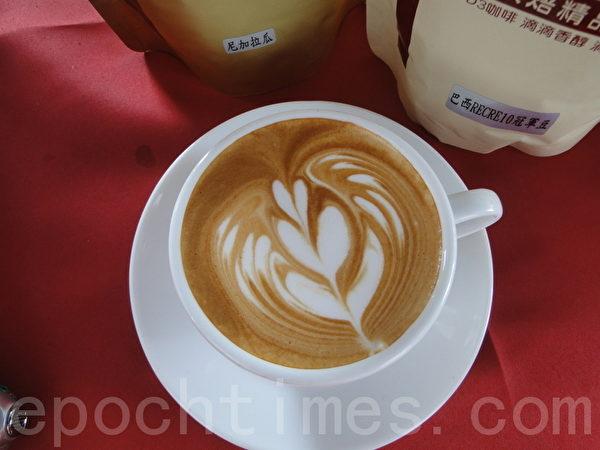 咖啡拉花(摄影:谢平平/大纪元)