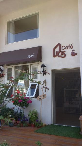 Q5咖啡(图:展智创意策略提供)
