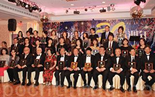 亚细亚银行庆祝创行30周年