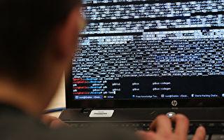 打击网络盗窃 美国开始反击中共网攻