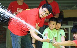 吳鳳科大消防系引導下,幼稚園小朋友體驗噴水滅火教育活動。(攝影:蘇泰安/大紀元)