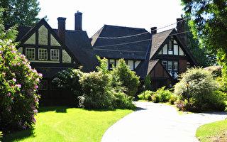 位于温哥华的一间住宅价值850万元是捐赠财富中的房产之一。(摄影:景浩/大纪元)