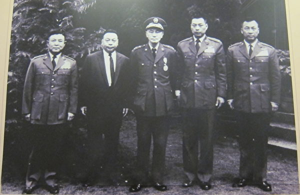 1962年1月15日,先总统蒋公(中)在士林官邸接见陈怀生烈士并合影(右二)。(钟元翻摄/大纪元)