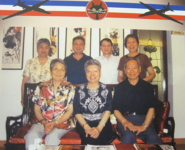 陈怀生烈士弟妹陈荪等6员及中原大学校长张光正先生(后排右二)合影照片。(钟元翻摄/大纪元)