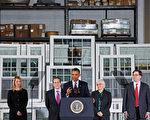 據熟悉內情的2名人士說,美國總統歐巴馬(中)計畫提名經濟學家佛曼(右)為新任白宮經濟顧問委員會主席。圖為2011年1月7日歐巴馬宣布經濟委員會成員。(Chip Somodevilla/Getty Images)