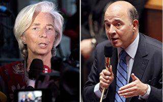 法國左右兩黨兩任經濟部長均捲入風波。左圖為上屆經濟部長克里斯蒂娜.拉加德(Christine Lagarde),右圖為現任經濟部長皮埃爾.莫斯科維奇(Pierre Moscovici)。(大紀元合成)