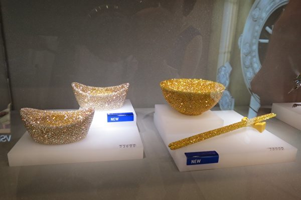 """""""黄金元宝""""及""""黄金饭碗""""展现艺术与生活的尊荣。 (摄影:苏泰安/大纪元)"""