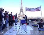 到欧洲旅游的大陆游客,经常见到法轮功学员讲真相的身影,越来越多的大陆人主动退党退团退队。(大纪元)
