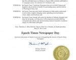 西雅图市长褒奖《大纪元》并宣布《大纪元时报》日(西雅图市长褒奖《大纪元》的原信)