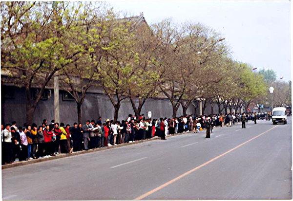 """图为1999年4月25日,上万法轮功学员依照宪法和平上访中南海,却被中共前党魁江泽民诬陷为""""围攻中南海""""。(大纪元)"""""""