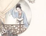 卫夫人继承先祖家传之风,成为一代书法大家。(大纪元资料图片)