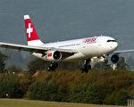瑞士国际航空一架运钞班机24日飞抵纽约。图为瑞士国际航空班机。(THOMAS COEX/AFP/Getty Images)