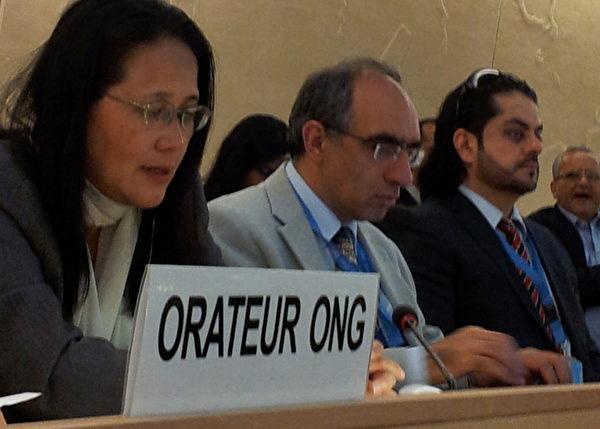 全球21届联合国人权理事会9月10日至9月28日在日内瓦联合国万国宫召开。大纪元总编辑郭君女士应邀发言,在联合国人权理事会主席拉瑟瑞(Laura Dupuy Lasserre)女士主持的9月18日国际人权讨论会上,全球大纪元总编辑郭君女士提出了对中共活摘法轮功学员器官的指控,并要求联合国对法轮功学员器官被活摘事件做紧急调查和阻止。大纪元图片