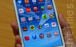 智慧手机虽然会提高获取资讯的速度和具多项功能,但是近日发现他加装零件可以窃取信用卡资料。(摄影:全宇/大纪元)