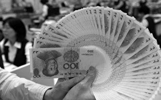 假出口炒作人民币。(PATRICK LIN/AFP)