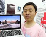 曾失蹤一週的前《紐約時報》攝影師杜斌被證實5月31日遭北京市公安局秘密抓捕,目前下落不明。圖為杜斌今年4月27日出席 《小鬼頭上的女人》香港試映會,親身闡述拍攝的感觸。(攝影:潘在殊/大紀元)