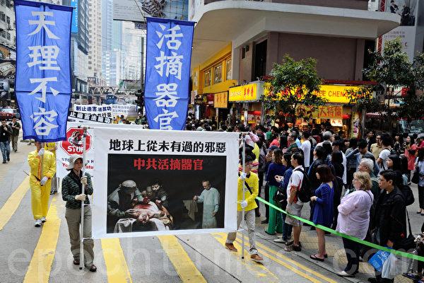 香港法轮功学员4月28日举行反迫害集会游行,纪念4.25和平大上访14周年,队伍途经港岛区各个闹市区,宏大的阵势和美好的音乐吸引许多民众观看。(摄影:宋祥龙/大纪元)