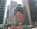将成为西半球最高住宅楼的公园大道432号正在建设中(摄影:童欣/大纪元)