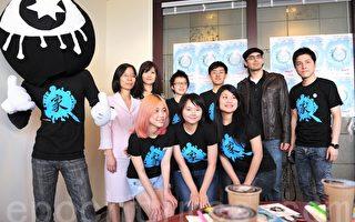 溫哥華台灣電影節詮釋「家」的溫情