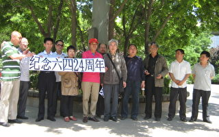 """孙文广教授因纪念六四被关43天""""黑监狱"""""""