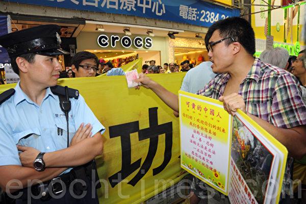 在旺角擺攤的一位市民一百港元諷刺惡徒拿中共的錢。(攝影:潘在殊/大紀元)