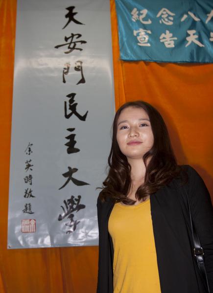 90后杨心蕾参加宣告天安门民主大学复校典礼活动。(摄影:马有志/大纪元)