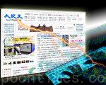 6.4临近,中共加剧封堵网路以及用黑客攻击海外大纪元、新唐人等媒体网站。(合成图片/大纪元)