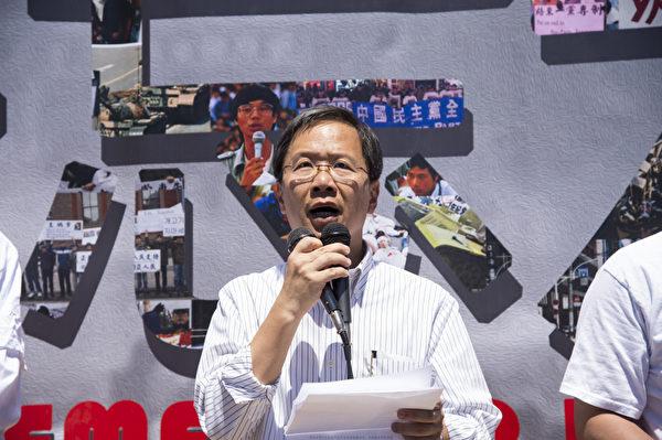 """纽约民众纪念""""六‧四""""24周年中领馆前集会抗议,香港的立法会议员郭家麒也莅临集会现场,对活动表示支持。(摄影:戴兵/大纪元)"""
