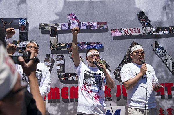 """纽约民众纪念""""六‧四""""24周年中领馆前集会抗议(摄影:戴兵/大纪元)"""