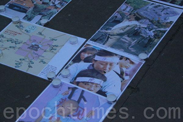 鋪在地上的圖片,記載著24年前的瞬間。(攝影:李景行/大紀元)