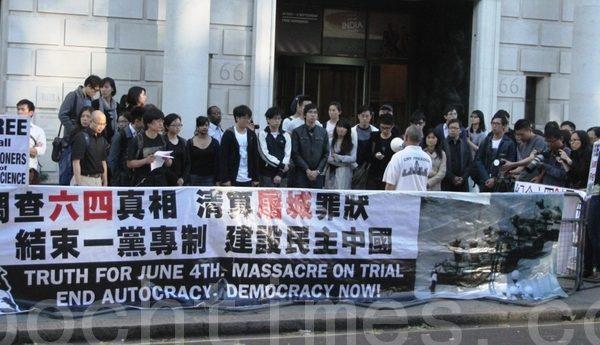 6月4日晚,在倫敦中共駐英國大使館對面的街道上,百多位各界人士聚集在那裏,悼念24年前在北京六四屠城中死去的青年學子。(攝影:李景行/大紀元)