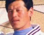 陳愛忠遺照