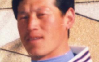 誠宇:中共酷刑:「開鎖」