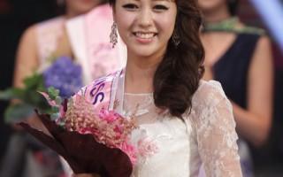 21歲的柳藝彬摘下2013年韓國小姐后冠。(Chung Sung-Jun/Getty Images)
