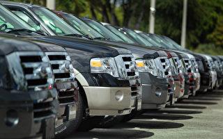 【財經話題】傳統汽車業未來還有苦頭吃