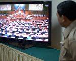 柬埔寨议会日前通过一项法案,否认红色高棉1970年代暴行的言行视为非法。图为6月7日,柬埔寨官员观看议会电视新闻发布。(TANG CHHIN SOTHY/AFP)