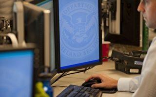 网络安全,是这次加州奥习会的优先话题,也是本届香格里拉对话的焦点议题。图为弗吉尼亚的美国国家网络安全中心的工作人员正在观看电脑屏幕。 (Jim WATSON/AFP)