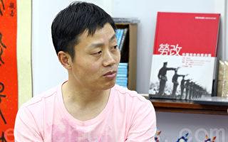西方主流媒体广泛关注揭马三家黑幕记者杜斌被刑拘