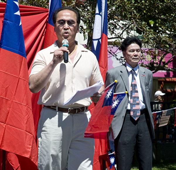 僑領發言支持護旗。(攝影:曹景哲/大紀元)