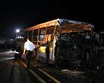 2013年6月7日福建厦门BRT快速公交大火爆炸案造成47人死亡。图为被烧毁的公交车。(AFP)
