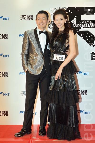 劉德華和林志玲亮相首映活動。(攝影:宋祥龍/大紀元)