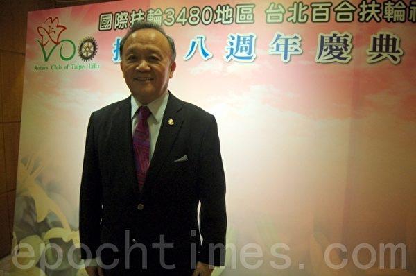 当选2014-15年国际扶轮社长提名人黄其光。(摄影:于婉蘋/大纪元)
