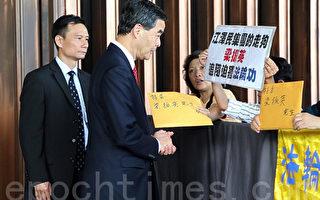 梁振英卷入暴力丑闻 中共雇凶袭击香港大纪元