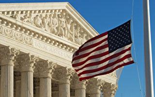 美国最高法院在6月底前将会对三起移民诉讼案作出裁决,其结果对目前可能移交给最高法院的川普移民行政令一案将产生重大影响。(PAUL J. RICHARDS/AFP/Getty Images)